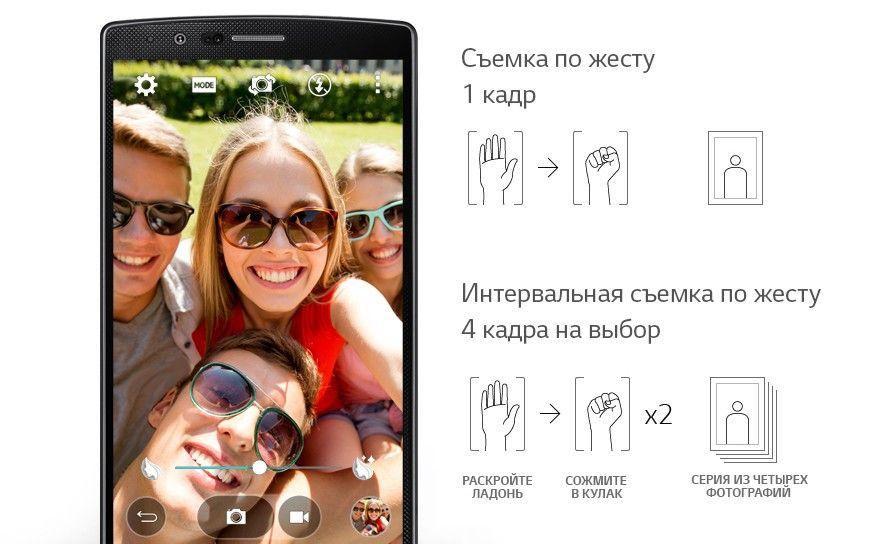Как сделать с телефона если нет передней камеры