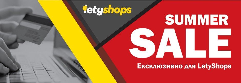 Summer Sale c LetyShops