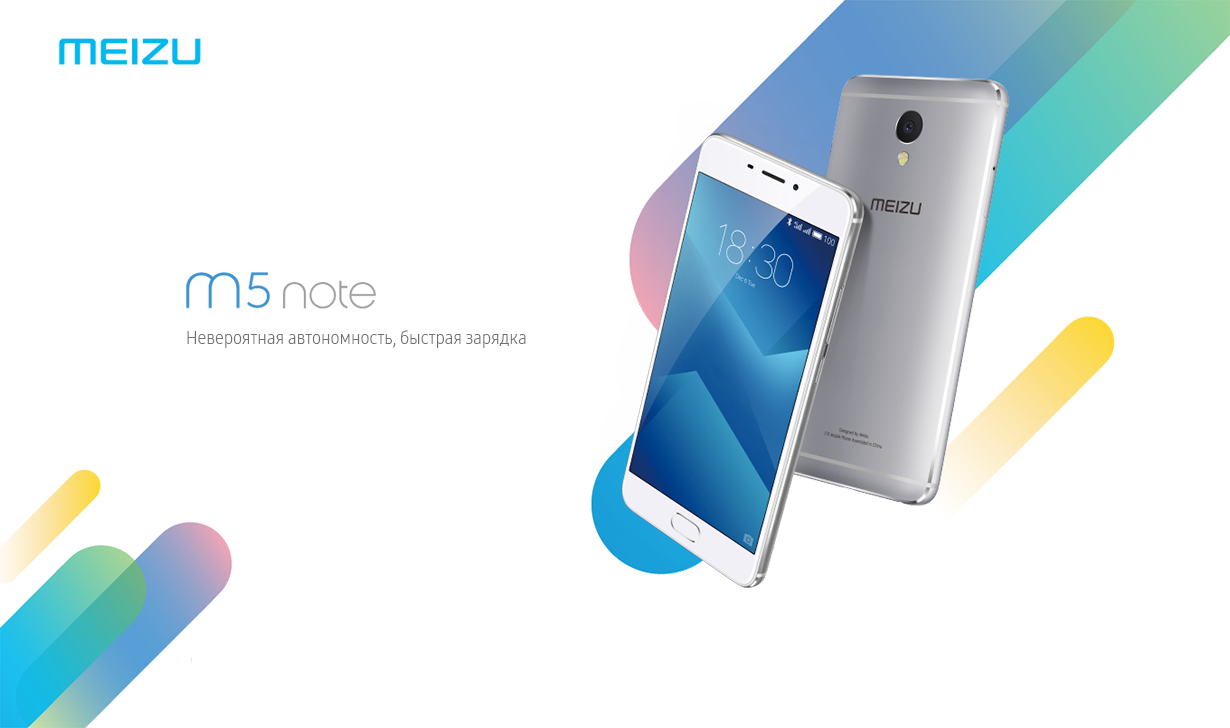 M5 Note