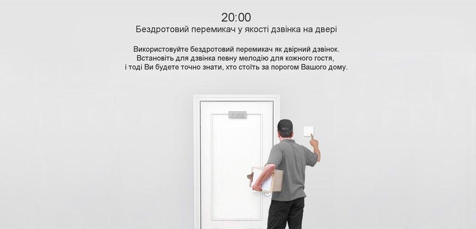 Дистанційний перемикач для Aqara Smart Light Switch ввімкнення світла у всьому домі