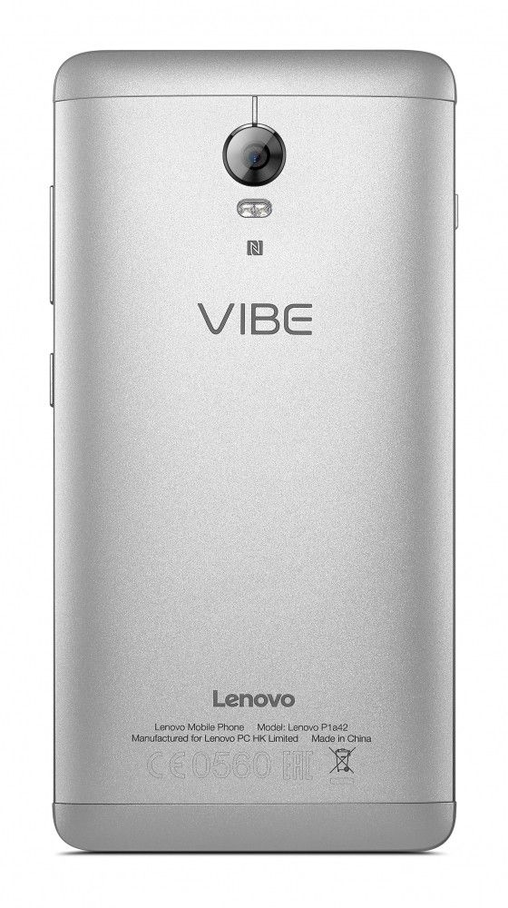 Мобильный телефон Lenovo VIBE P1 Silver - 1