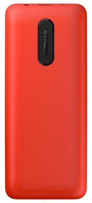 Мобильный телефон Nokia 106 Red - 1