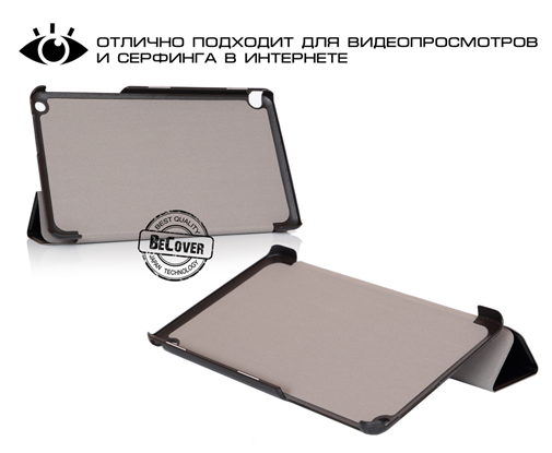 Чехол-книжка BeCover Smart Case для NVIDIA Shield Tablet K1 Black - 1