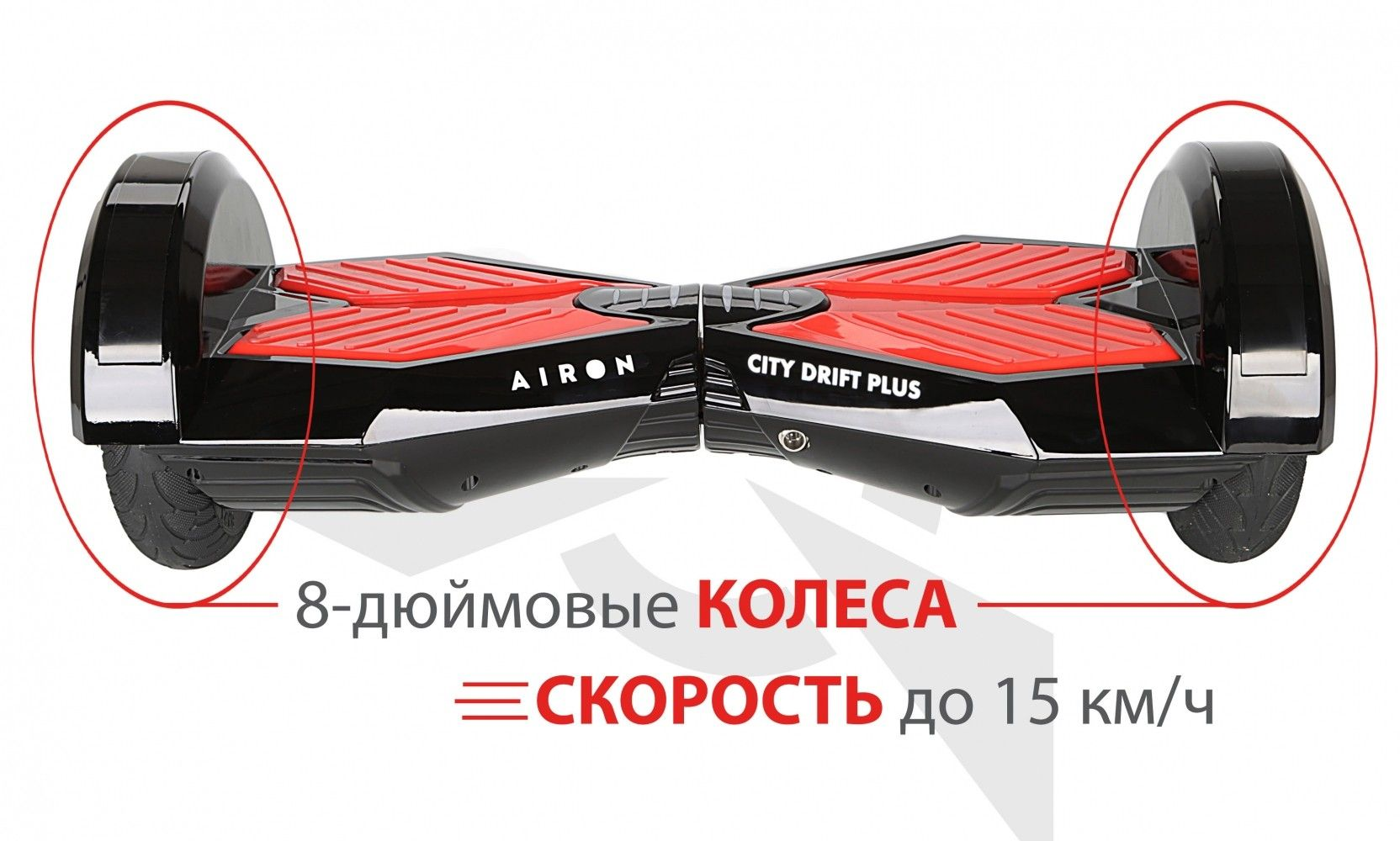 "Гироборд AIRON City Drift Plus 8"" Black - 2"