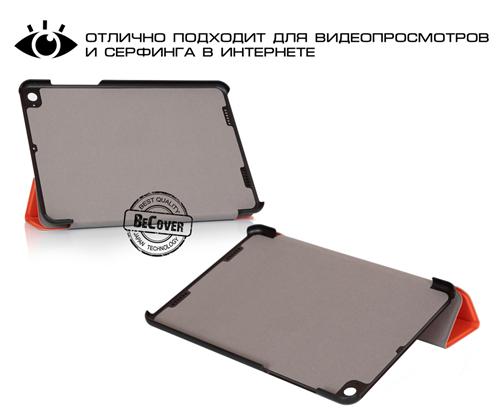 Чехол-книжка BeCover Smart Case для Xiaomi Mi Pad 2 Orange - 1