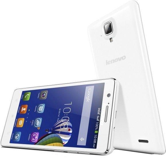 Мобильный телефон Lenovo A536 White - 1