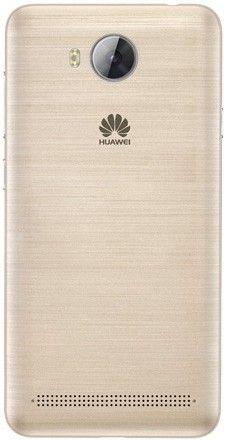 Мобильный телефон Huawei Y3 II (LUA-U22) Gold - 2