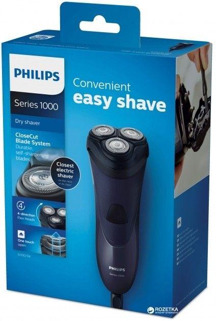 Электробритва PHILIPS S1100/04 - 5