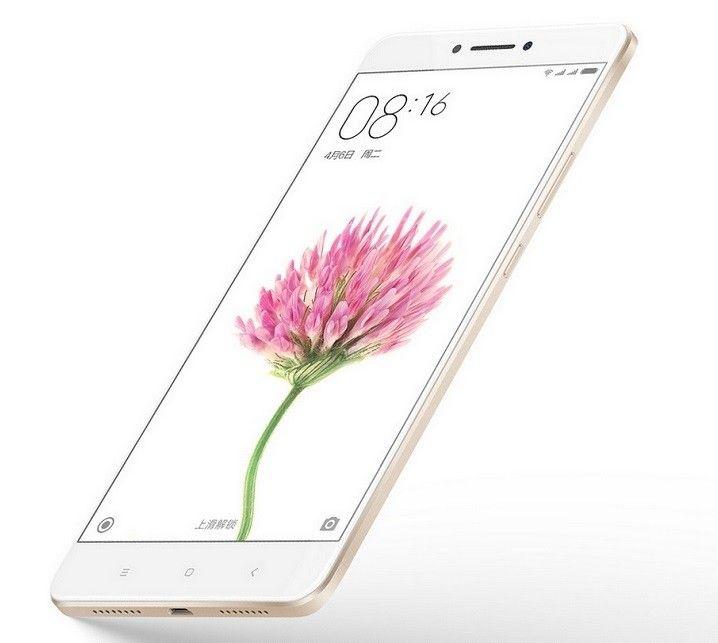 Мобильный телефон Xiaomi Mi Max 3/32Gb (Gold) - 1