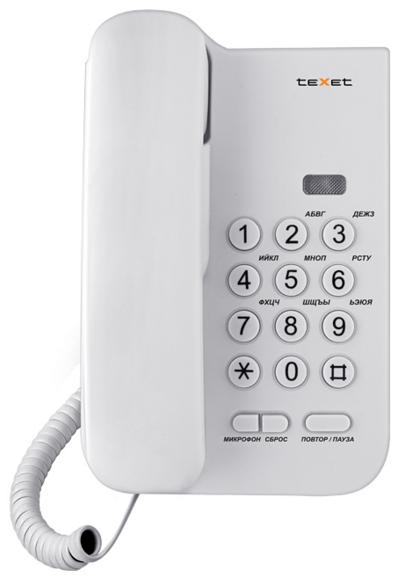 Телефон Texet TX-212 Light Grey - 1