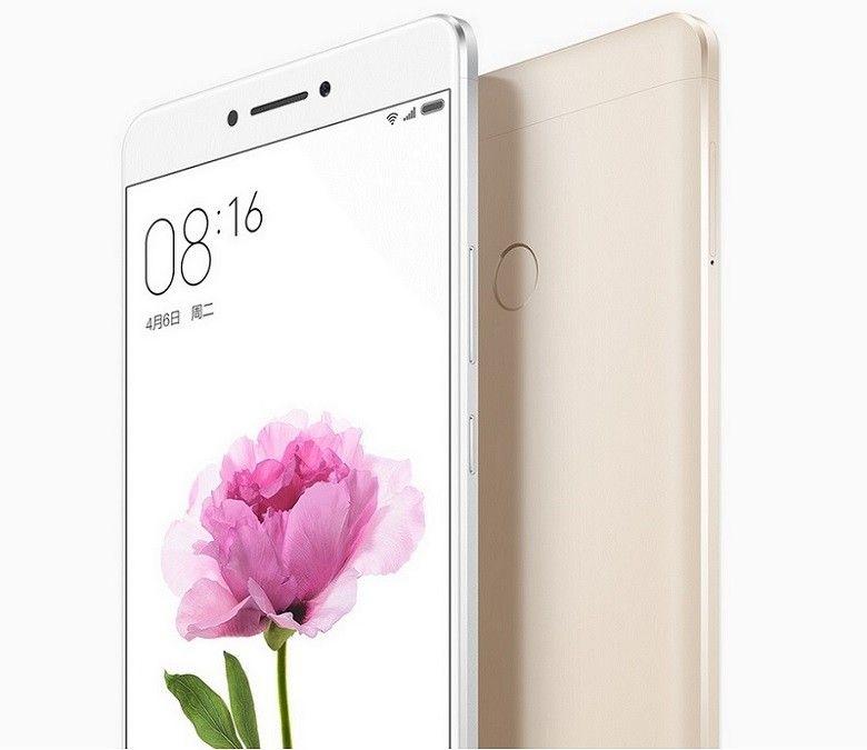 Мобильный телефон Xiaomi Mi Max 3/32Gb (Gold) - 2