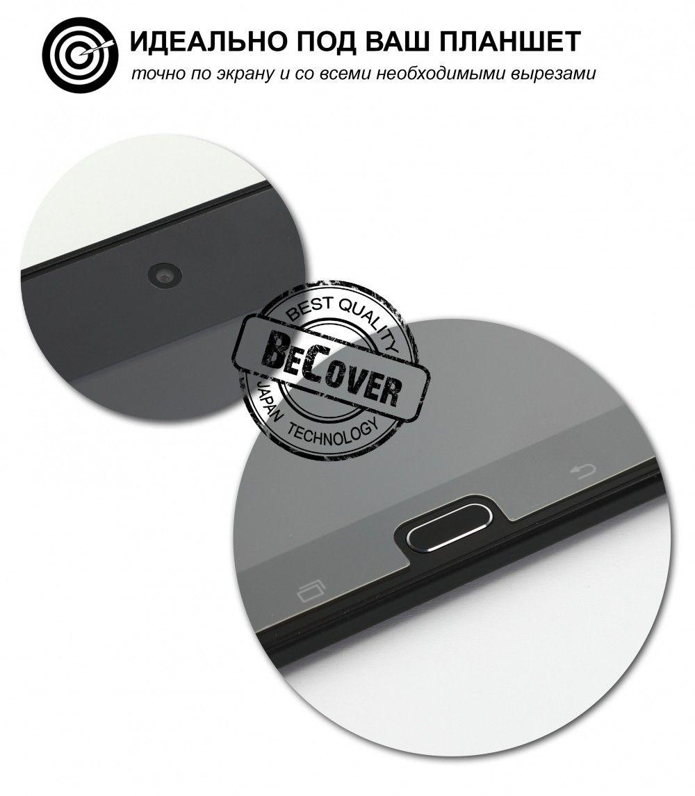 Защитная пленка BeCover для Asus ZenPad 7 Z370 Глянцевая - 1