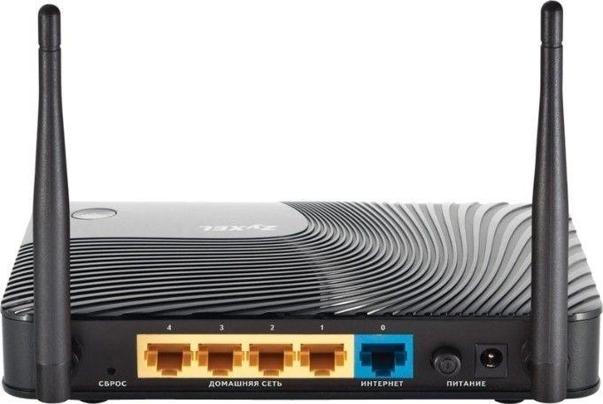 Wi-Fi роутер ZyXEL Keenetic Lite II - 1
