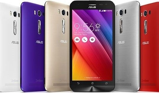 Мобильный телефон ASUS ZenFone 2 Laser (ZE500KG-6G094WW) Gold - 1