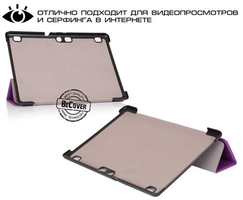 Чехол-книжка BeCover Smart Case для Lenovo Tab 2 A7-10 Purple - 1