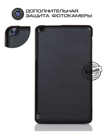 Чехол-книжка BeCover Smart Case для Xiaomi Mi Pad 2 Black - 2