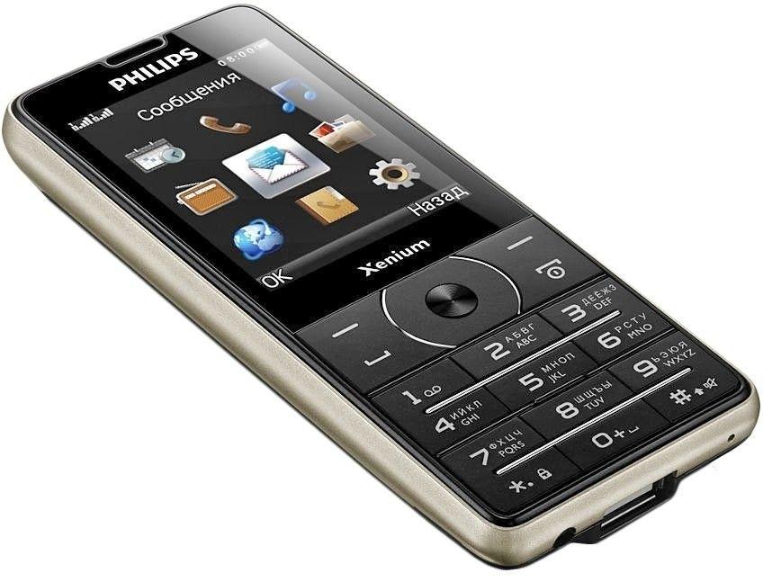Мобильный телефон Philips X1560 Black - 3