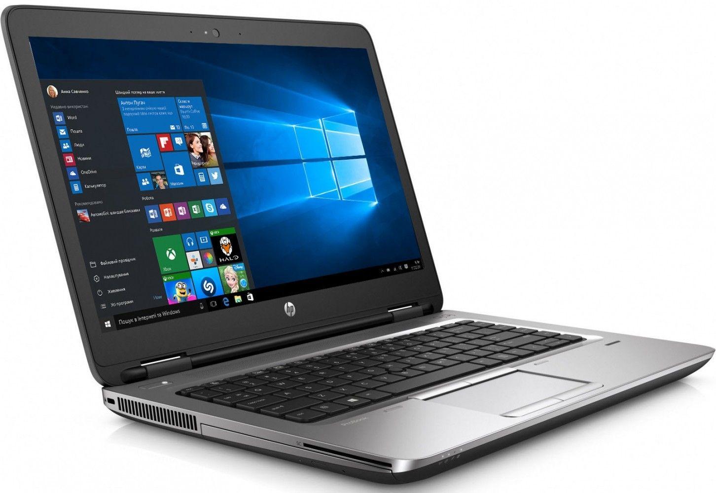 Ноутбук HP ProBook 650 G2 (V1C18EA) - 2