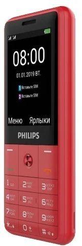 Мобильный телефон Philips E169 Red от Територія твоєї техніки - 3