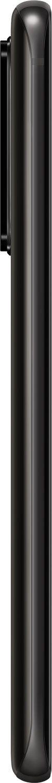 Смартфон Samsung Galaxy S20 Ultra (SM-G988BZKDSEK) Black от Територія твоєї техніки - 2