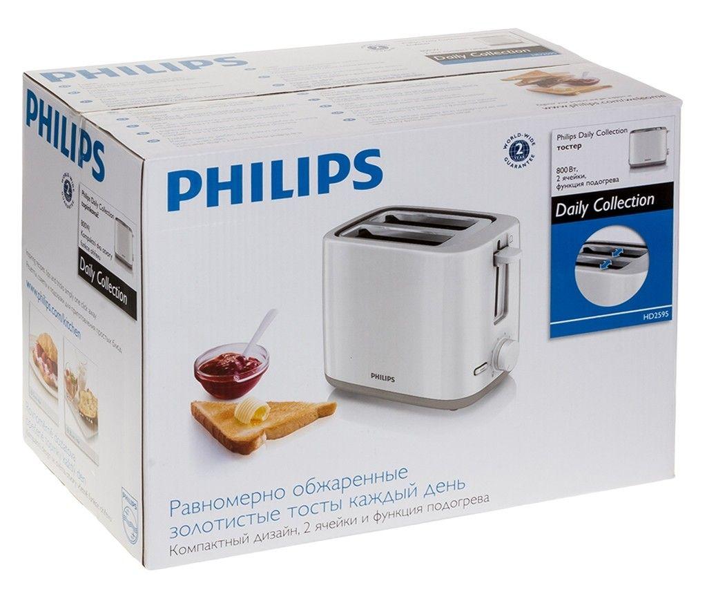 Тостер PHILIPS HD2595/00 Белый - 3
