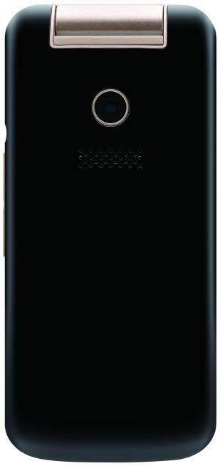Мобильный телефон Philips Xenium E255 Black от Територія твоєї техніки - 4