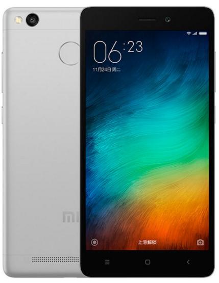 Мобильный телефон Xiaomi Redmi 3S Pro 32Gb (Grey) - 2