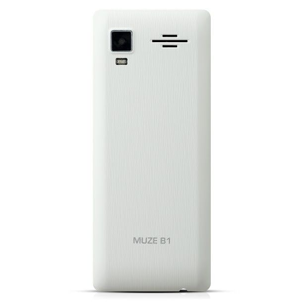 Мобильный телефон Prestigio 1280 Muze B1 Dual White - 1