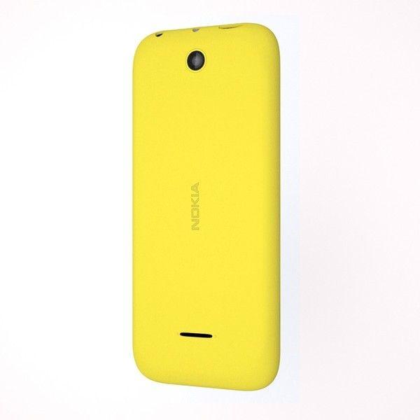 Мобильный телефон Nokia 225 Dual SIM Yellow - 1