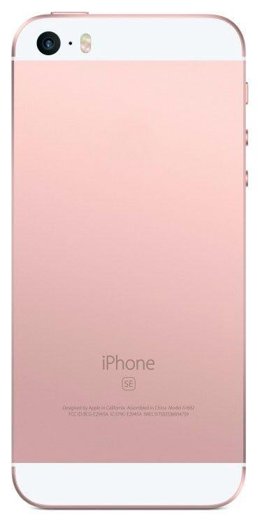 Мобильный телефон Apple iPhone SE 16GB Rose Gold - 4