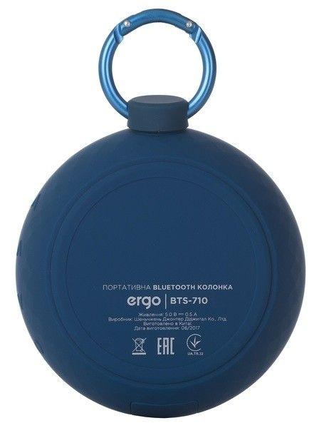Портативная акустика Ergo BTS-710 Blue от Територія твоєї техніки - 5