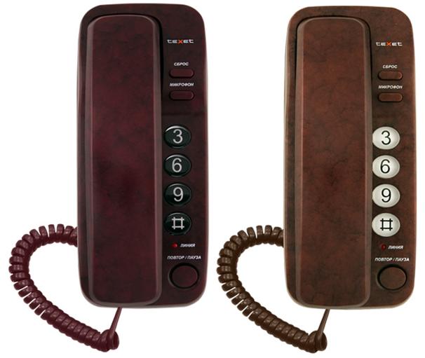 Телефон Texet TX-226 Black - 2