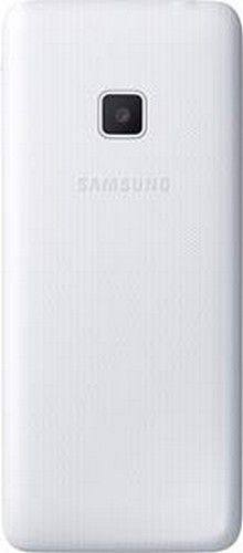 Мобильный телефон Samsung B350E Duos White - 1