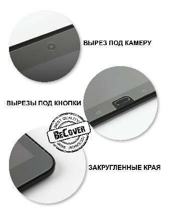 Защитное стекло BeCover для Lenovo Yoga Tablet 3-850 - 3
