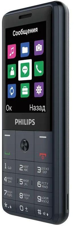 Мобильный телефон Philips E169 Gray от Територія твоєї техніки - 3