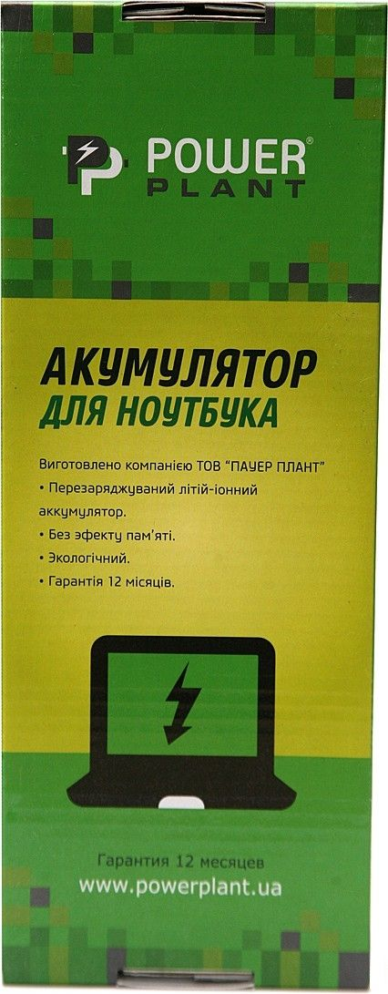 Акция на Акумулятор PowerPlant для HP Mini 210 Black (10.8V/5200mAh/6Cells) (NB00000123) от Територія твоєї техніки - 2