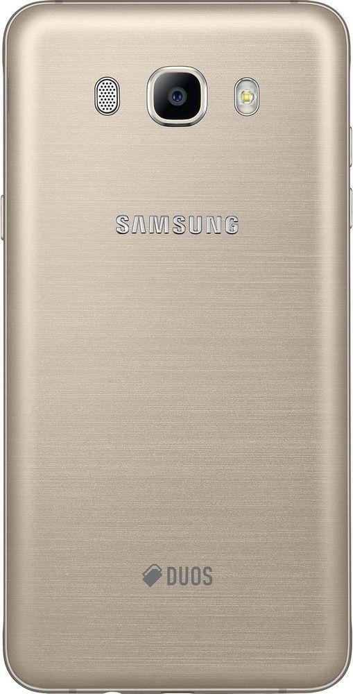 Мобильный телефон Samsung J710F Galaxy J7 2016 Gold (SM-J710FZDUSEK) - 1