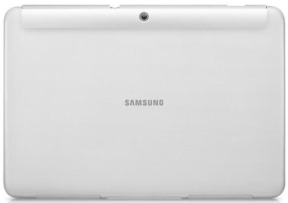 Обложка Samsung для Galaxy Tab 2 10.1 White (EFC-1H8SWECSTD) - 2
