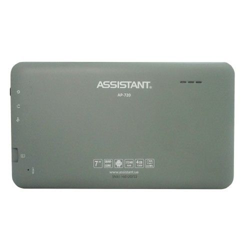 Планшет Assistant AP-720 Grey - 1