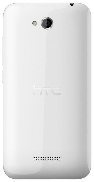 Мобильный телефон HTC Desire 616 Dual Sim White - 1