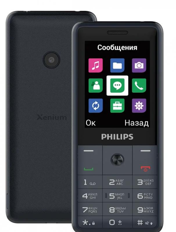 Мобильный телефон Philips E169 Gray от Територія твоєї техніки - 4