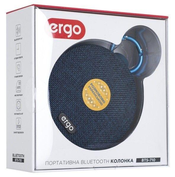 Портативная акустика Ergo BTS-710 Blue от Територія твоєї техніки - 7