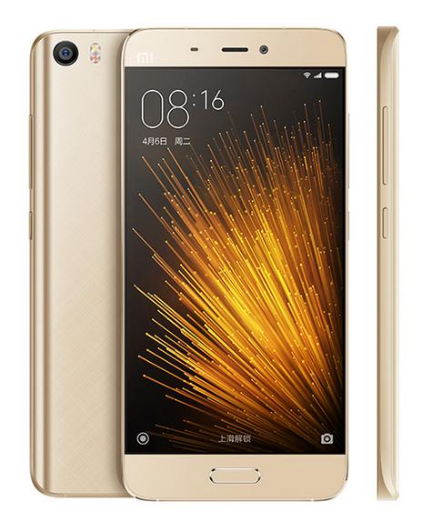Мобильный телефон Xiaomi Mi5 Standard Edition 32Gb Gold - 1