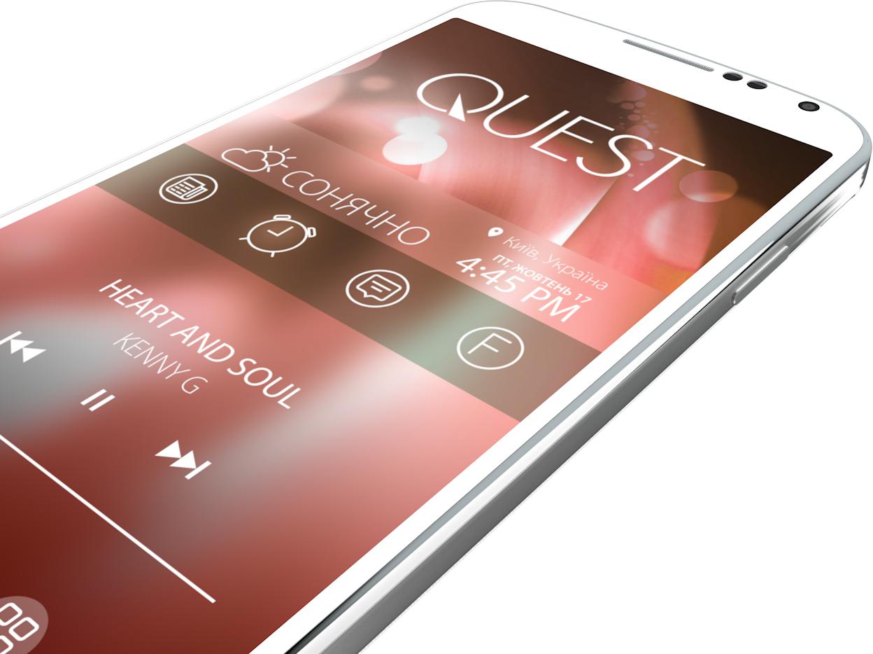 Мобильный телефон Qumo Quest 503 White - 7