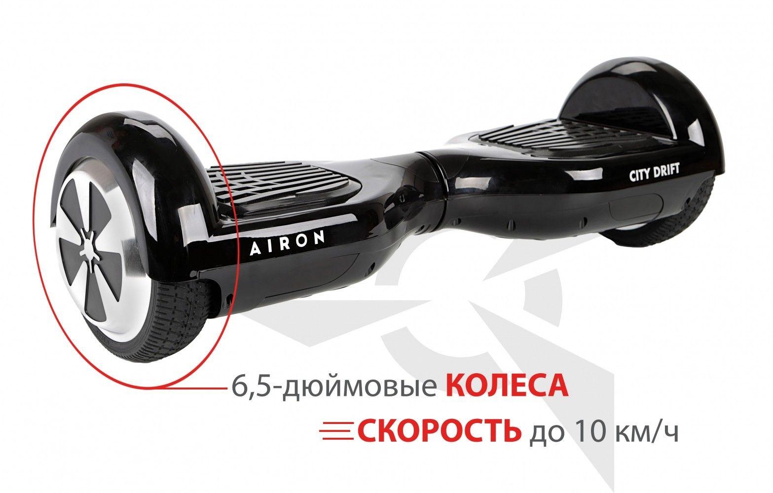 """Гироборд AIRON City Drift 6,5"""" Black - 1"""
