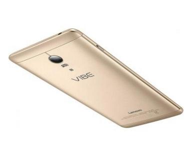 Мобильный телефон Lenovo VIBE P1 Gold - 2
