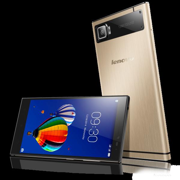 Мобильный телефон Lenovo Vibe Z2 Gold - 1