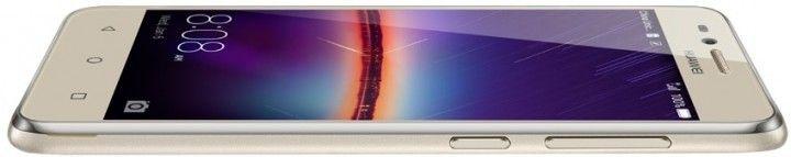 Мобильный телефон Huawei Y3 II (LUA-U22) Gold - 1