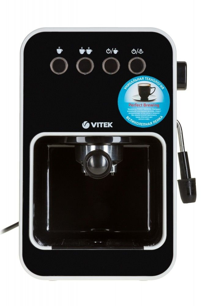 Кофеварка эспрессо VITEK VT-1504 BW  - 1