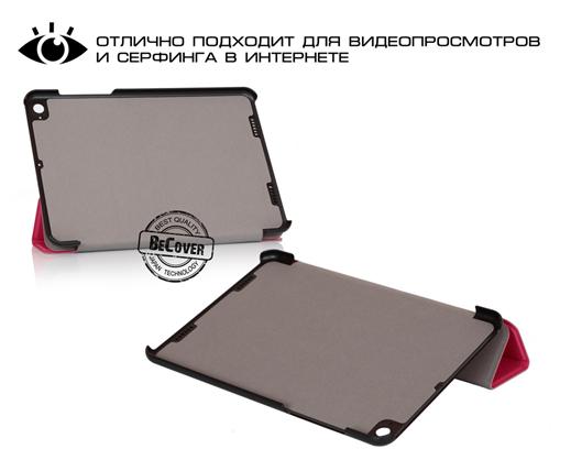 Чехол-книжка BeCover Smart Case для Xiaomi Mi Pad 2 Hot Pink - 1